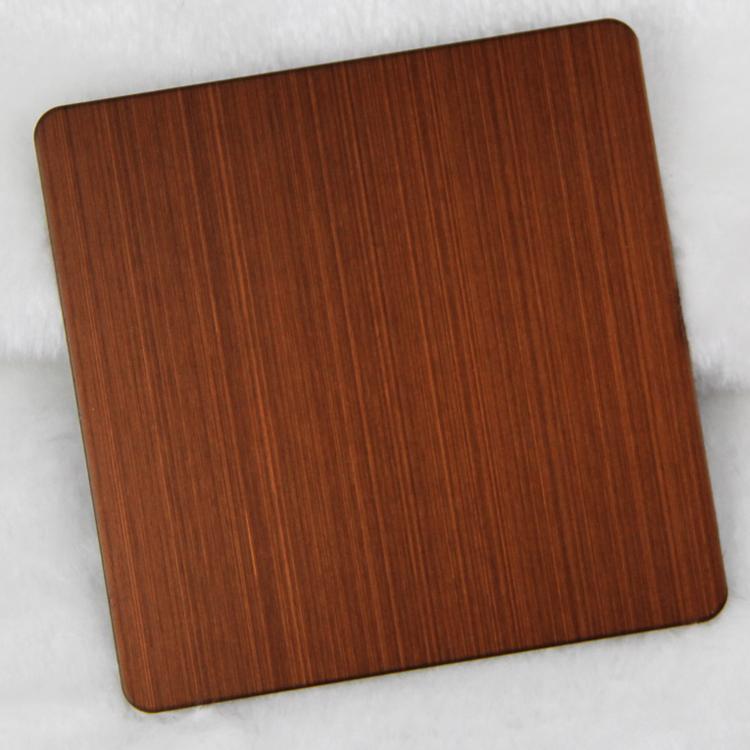 不锈钢色油板